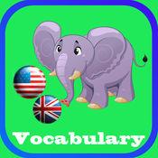 英语词汇动物园动物词 1
