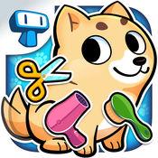 My Virtual Pet Shop - 宠物店游戏的孩子 1.4.7