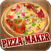 我的美味披萨复制拔机疯狂游戏 - 爱到烤虚拟厨房会 - 免费应用程序
