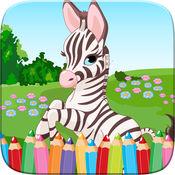 我的动物园的动物朋友绘制彩图世界为孩子