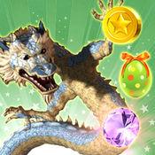 福龙王国的冒险 - 赛事金球S和粉碎的宝石