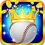 幸运手套插槽:更好的机会,如果你喜欢的蝙蝠和球游戏赢百万