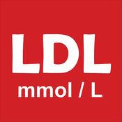 LDL-C - 低密度脂蛋白胆固醇毫摩尔/升 1