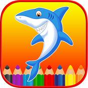海洋与海洋动物着色书画