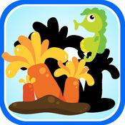 海洋动物词汇学习益智游戏为孩子们 1