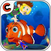 大洋医生 - 海洋生物冒险 - 宠物海洋外科医生 1