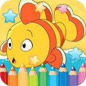 海洋绘图着色书 - 孩子们的可爱的漫画人物艺术观念