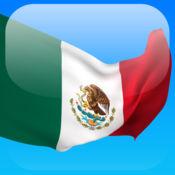 一月学会美洲西班牙语 1.32