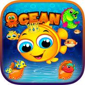 海洋鱼疯狂 - 最好的海洋高炉3场比赛