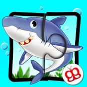 儿童拼图123 - 海洋世界篇 - 儿童最快乐的学习游戏