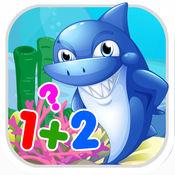 Shark Math Activity Puzzle game 海洋鯊魚動物 - 小孩測驗益智遊戲