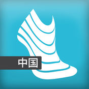 Right Shoes 中国 4.2.0