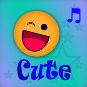 可愛鈴聲和声音 - 滑稽 和甜蜜旋律