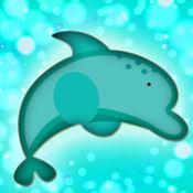 海洋世界图画书为孩子和家庭免费学前教育的学习游戏