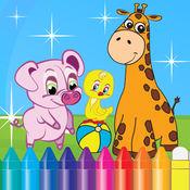 动物图画书的小幼儿园幼儿童装 1
