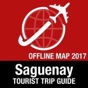 薩格奈 旅游指南+离线地图