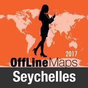 塞舌尔群岛 离线地图和旅行指南