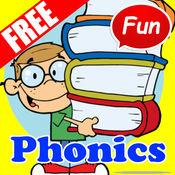 Action Verbs: 英语为孩子们免费 1