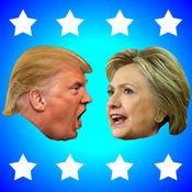 唐纳德·特朗普与希拉里·克林顿