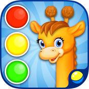 学习孩子的颜色,幼儿:教育游戏