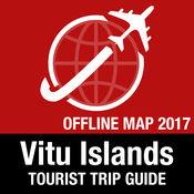 Vitu Islands 旅游指南+离线地图