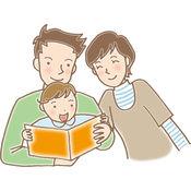 「子育てハンドブック お父さんダイスキ」