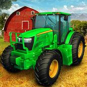 专业的 农民 模拟器 : 真实 真实 生活
