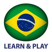 游玩和学习。葡萄牙语 + 2.6