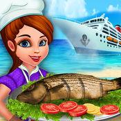 巡航  船  泰国  餐饮  节  :最佳  主  厨师  火腿  汉堡包  烹饪  餐厅  亲