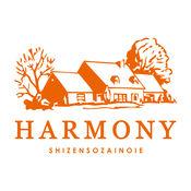 【HARMONY】三重の自然素材で建てる注文住宅 1.0.0