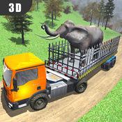 越野农场动物运输 2016