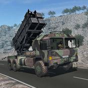关闭道路重驾驶-军队运输货物的游戏