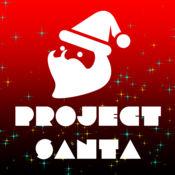 PROJECT SANTA -プロジェクトサンタ- 懸賞