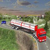 关闭道路石油运输-卡车拖车驾驶 3D 1