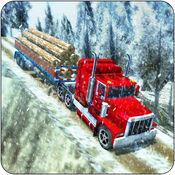 越野雪车运输车3D - 一个欧洲拖车模拟器游戏