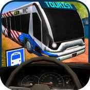 越野交通运输巴士司机:一个越野驾驶考试用一个4x4巴士停车场模拟器