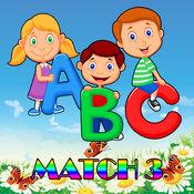 ABC 比赛 3 难题 - -  ABC 拖动 下降 线 游戏 1