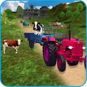 越野 农场 拖拉机 运输 1