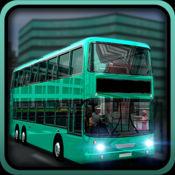 越野山巴士驾驶...