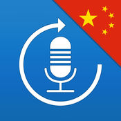 学汉语,说汉语 - 词汇与短语