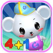 儿童益智数学-宝宝学习教育游戏