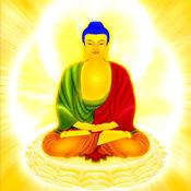 【佛,菩萨,佛像,佛相】我佛慈悲 1