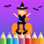 着色书 万圣节儿童。游戏,学习如何画一幅画。