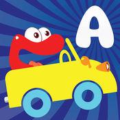 -在玩汽车游戏中...