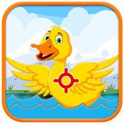 鸭射击锦标赛 - 击落好玩的2D射击游戏运动鹅水禽