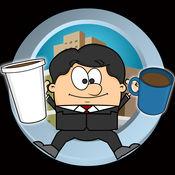 Java的跳转拉什PRO  - 笨拙的咖啡卡通老板混蛋