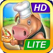疯狂农场2:披萨派对! HD Lite (Farm Frenzy 2: Pizza Party! HD Lite)