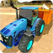 农业动物拖拉机 - 最好的牛转运