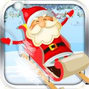 圣诞老人骑冒险