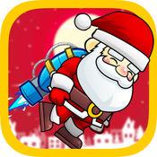 圣诞老人跑 - 圣诞节冒险